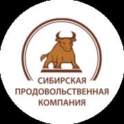 Сибирская продовольственная комания